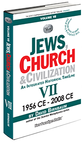 David Birnbaum - Jews, Church & Civilization7